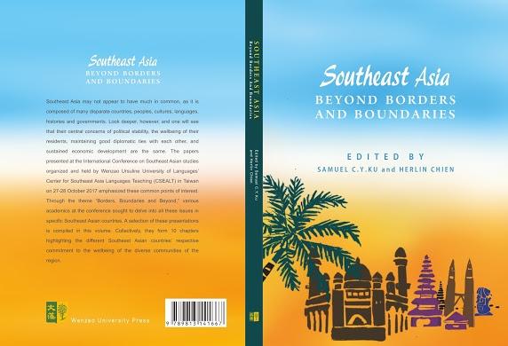 Book Launch: Southeast Asia: Beyond Borders andBoundaries